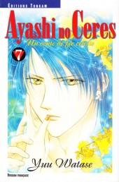 Ayashi no Ceres - Un conte de fée céleste -7- Tome 7