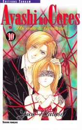 Ayashi no Ceres - Un conte de fée céleste -10- Tome 10