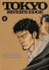 Tokyo River's Edge -4- Volume 4