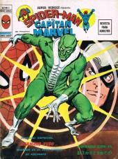 Super Heroes presenta (Vol. 2) -11- Cuidado con el Basilico