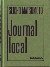 Futuropolice -43- Journal local
