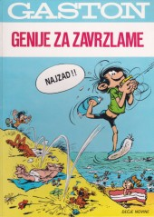 Gaston (en langues étrangères) -8Serbe- Genije za zavrzlame