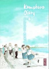 Kamakura Diary -6- Tome 6