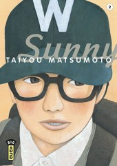 Sunny -2- Tome 2