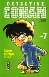 Détective Conan -7- Tome 7