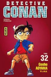 Détective Conan -32- Tome 32