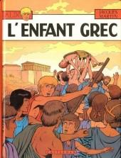 Alix -15a1981a- L'enfant grec