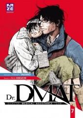 Dr. DMAT -7- Tome 7