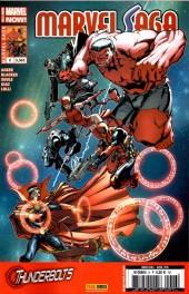 Marvel Saga (2e série - 2014) -6- Expédition En Eaux Troubles