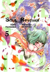 Soul Reviver -5- Volume 5
