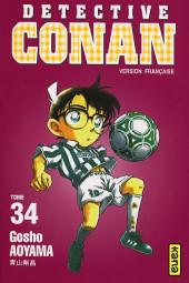 Détective Conan -34- Tome 34