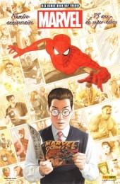 Free Comic Book Day 2015 (France) - Marvel - Numéro anniversaire - 75 ans de super-héros