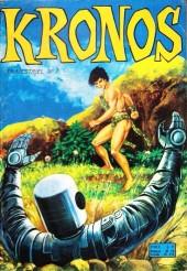 Kronos (Sagédition) -7- Les frères du désert