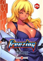 Freezing -25- Vol. 25