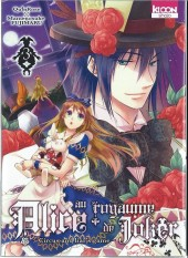 Alice au royaume de Joker -3- Tome 3