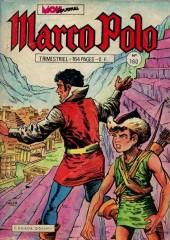 Marco Polo (Dorian, puis Marco Polo) (Mon Journal) -160- La capitale perdue