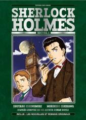 Sherlock Holmes (Ishinomori/Ishikawa) -1- Recueil 1