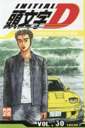 Initial D -30- Tome 30