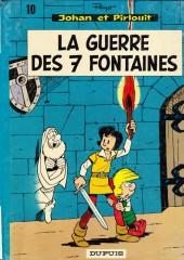 Johan et Pirlouit -10b75- La guerre des sept fontaines