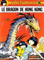 Yoko Tsuno -16b01- Le dragon de Hong Kong