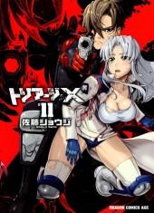 Triage X (en japonais) -11- Vol. 11