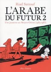L'arabe du futur -2- Une jeunesse au Moyen-Orient (1984-1985)