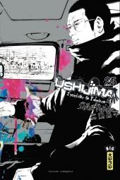Ushijima - L'usurier de l'ombre -25- Tome 25