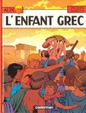 Alix -15c1996- L'enfant grec