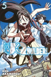 UQ Holder ! -5- Tome 5