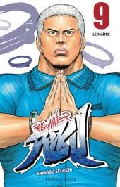 Prisonnier Riku -9- Le maître