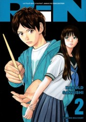 Rin -2- Tome 2