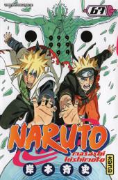 Naruto -67- La brèche