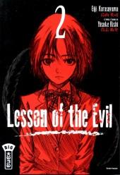 Lesson of the Evil -2- Volume 2