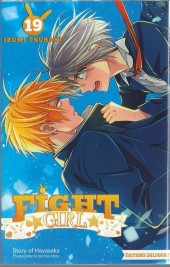 Fight Girl -19- Tome 19