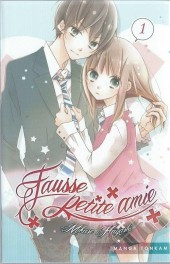 Fausse Petite amie -1- Tome 1