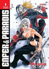 Enfer & paradis (Volume double) -1- Volume 1