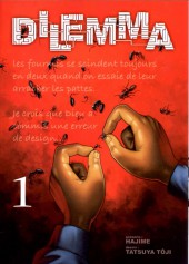 Dilemma (Segawa/Tôji) -1- Volume 1