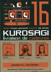 Kurosagi, livraison de cadavres -16- Volume 16