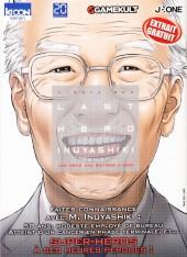 Last Hero Inuyashiki -1Extrait- Tome 1
