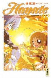 Hayate the combat butler -18- Tome 18