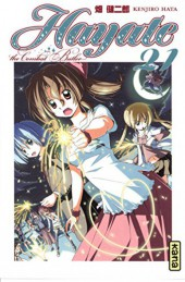 Hayate the combat butler -21- Tome 21