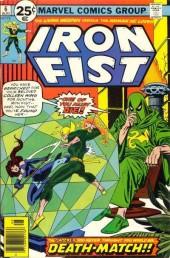 Iron Fist (1975) -6- Death Match !