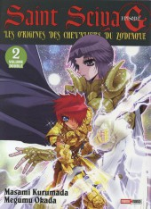 Saint Seiya Episode G (Album Double) -2- Volume 2
