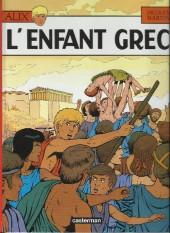 Alix -15d2015- L'enfant grec