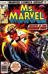 Ms. Marvel (1977) -3- The lady's not for killing!