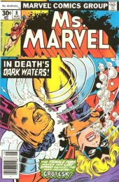 Ms. Marvel (1977) -8- The last sunset...?