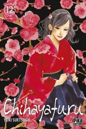 Chihayafuru -12- Tome 12