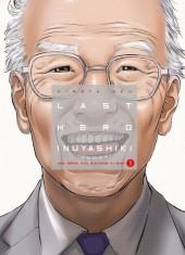 Last Hero Inuyashiki -1TL- Tome 1