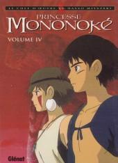 Princesse Mononoké -4- Volume IV