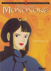 Princesse Mononoké -3- Volume III